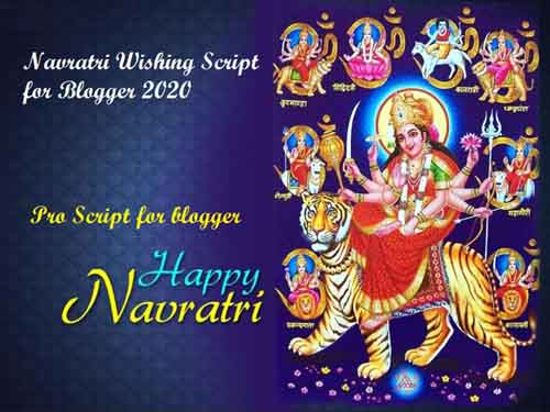 NAVRATRI WISHING SCRIPT 2020 FREE DOWNLOAD FOR BLOGGER.