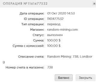random-mining отзывы