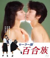 (18+) Lesbians in Uniforms 1983 Japanese 720p BluRay