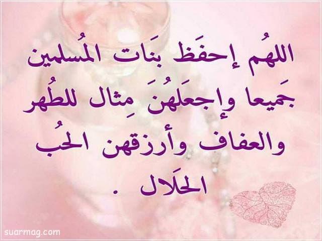 بوستات دينيه رائعه مكتوبه 11   religious written posts 11