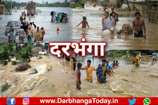Flood risk increased in Darbhanga districts