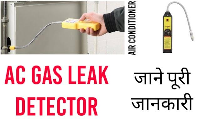 Gas Leak Detector - for Ac gas leak Analyzer in Hindi