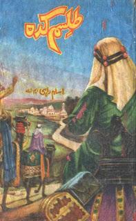 Tilsam Kaadah Novel By Aslam Rahi M.A Pdf Free Download