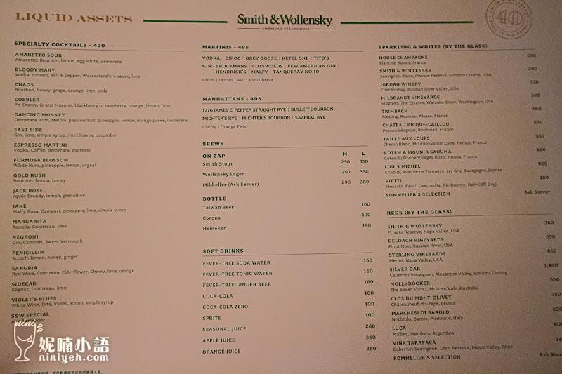 【微風南山美食】Smith & Wollensky 史密斯華倫斯基牛排館。巴菲特牛排風靡紐約