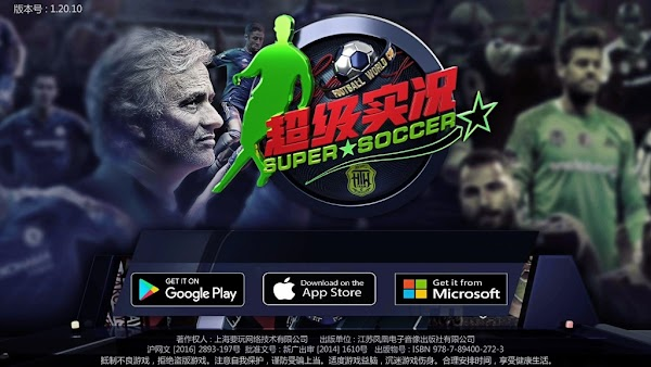 Super Soccer 2020 Android High Graphics