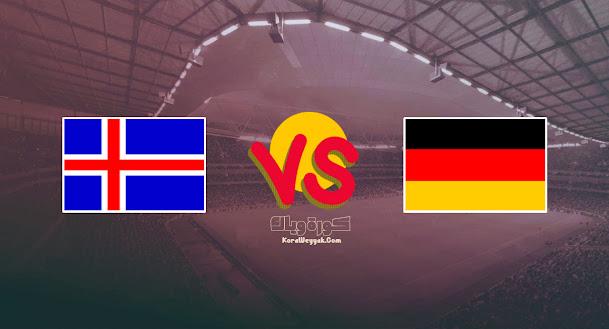 نتيجة مباراة أيسلندا وألمانيا اليوم 8 سبتمبر 2021 في تصفيات أوروبا المؤهلة لكأس العالم 2022