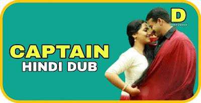 Captain Hindi Dubbed Movie