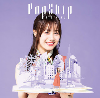 [Album] Miku Ito – PopSkip (2nd Album) [MP3/320K/ZIP]