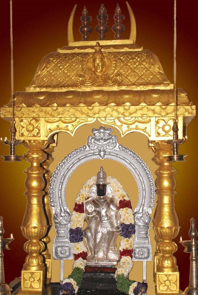 Lord Sani At Sri Agatheeswarar Temple