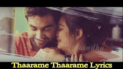 Thaarame Thaarame Lyrics |  Kadaram Kondan | Tamil [ 2020 ]