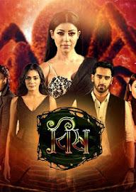 Bish Bangla 29 August 2020 (HD) (Epesode 24-27) Download Zip