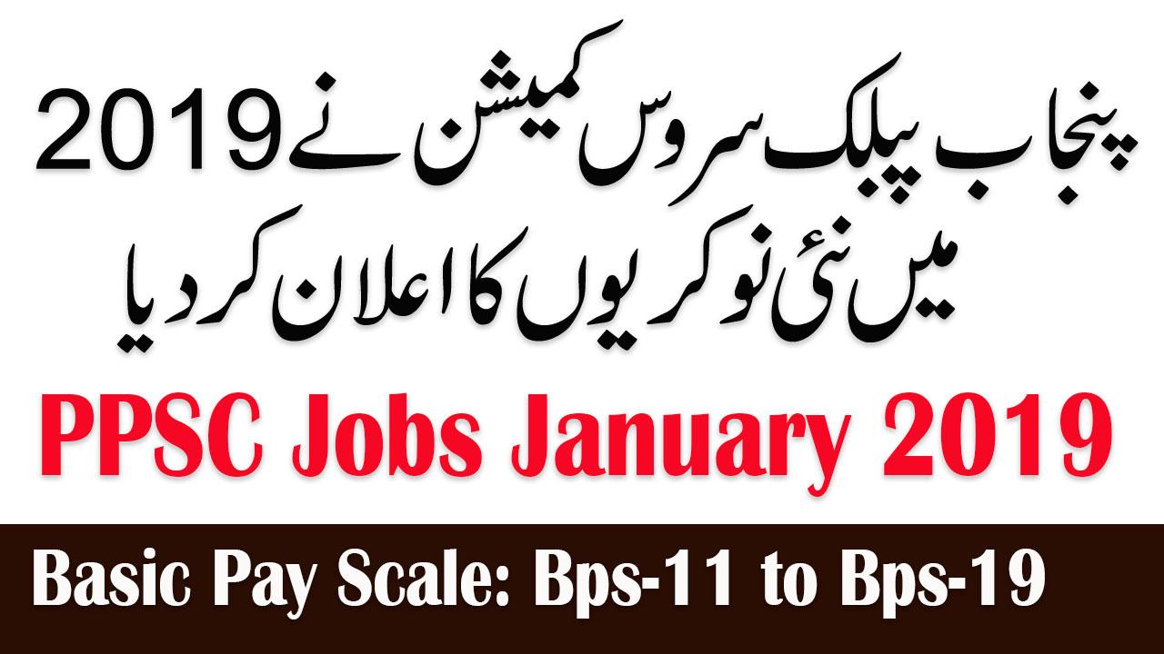 Bahawalpur Victoria Hospital New Jobs 2019 | 116+ New Vacancies
