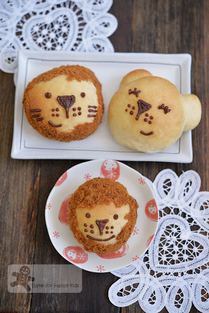 cute lion pork fish floss bread