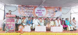 भाजपा के परिश्रमी कार्यकर्ता की बराबरी किसी भी पार्टी का कार्यकर्ता नहीं कर सकता - पूर्व मंत्री श्रीमती चिटनिस