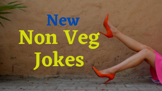 Best Non Veg Jokes In Hindi 2020