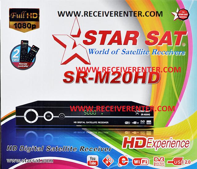 STAR SAT SR-M20HD RECEIVER POWERVU KEY OPTION