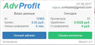 Заработок без вложений profitt ru идеи малый бизнесс склады в г.краснодаре