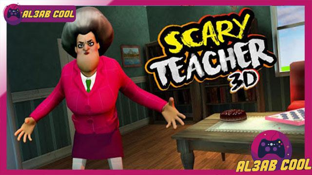 تنزيل لعبة المدرسة الشريرة Scary Teacher 3D من الميديا فاير