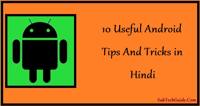 10 Useful Android Tips And Tricks in Hindi