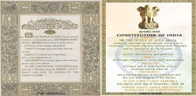 What Is Article 15, about Article 15, Article 15 Of Indian constitution