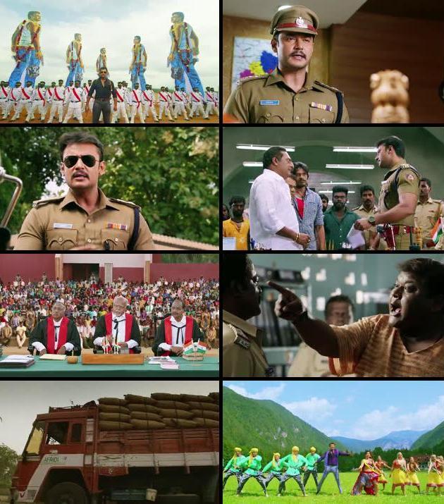 Vardi Wala the Iron Man 2016 Hindi Dubbed 720p HDRip