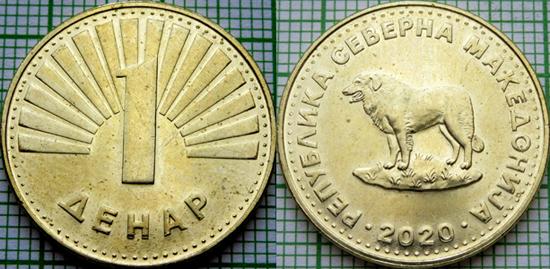 North Macedonia 1 denar 2020 - New country's name
