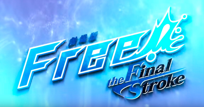 Free! The Final Stroke anime film