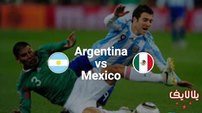 مشاهدة مباراة الارجنتين والمكسيك بث مباشر اليوم 11-9-2019 في مواجهة ودية