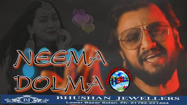 Neema Dolma Song Lyrics - Nati King Kuldeep Sharma | 2021