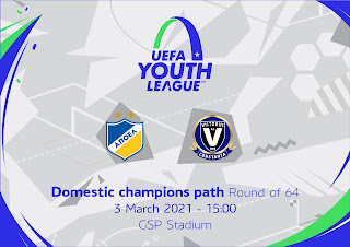 U19: ΑΠΟΕΛ - Viitorul στις 3 του Μάρτη στο ΓΣΠ (UEFA Youth League)