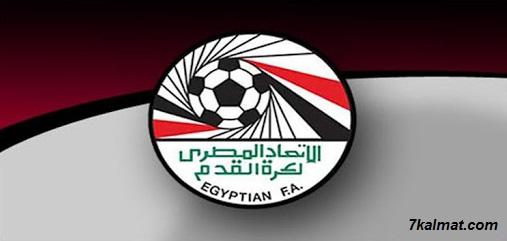 توقيع عقوبات صارمة علي فريقي الأهلي والزمالك بعد أحداث السوبر المصري.