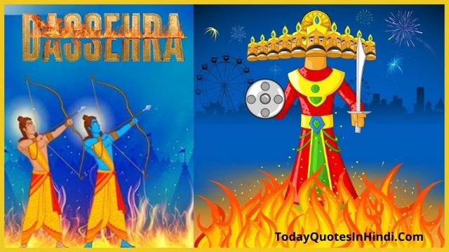 Dussehra-Wishes-In-Hindi-For-WhatsApp-Download
