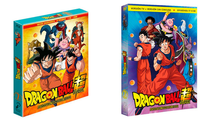Dragon Ball Super: Saga del torneo de poder - Box 7