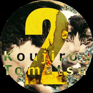 女67 爪を噛む 1 Koujirou Tomatsu As Elpoeptac Gallery Lounge