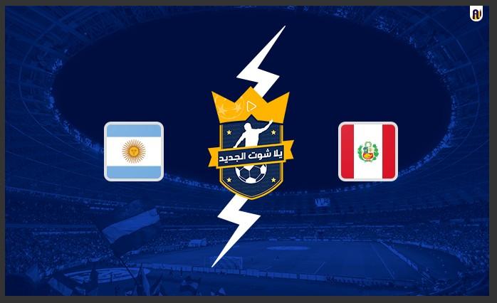 Watch the Argentina-Peru match