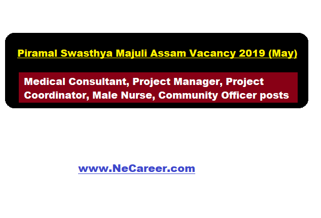 Piramal Swasthya Majuli Assam recruitment 2019 (May)