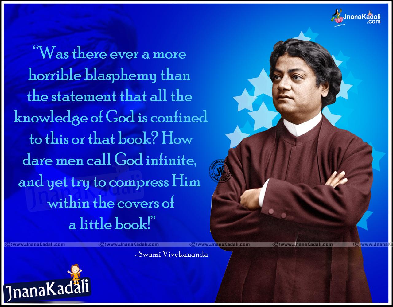 nice english goal thoughts by swami vivekananda jnana