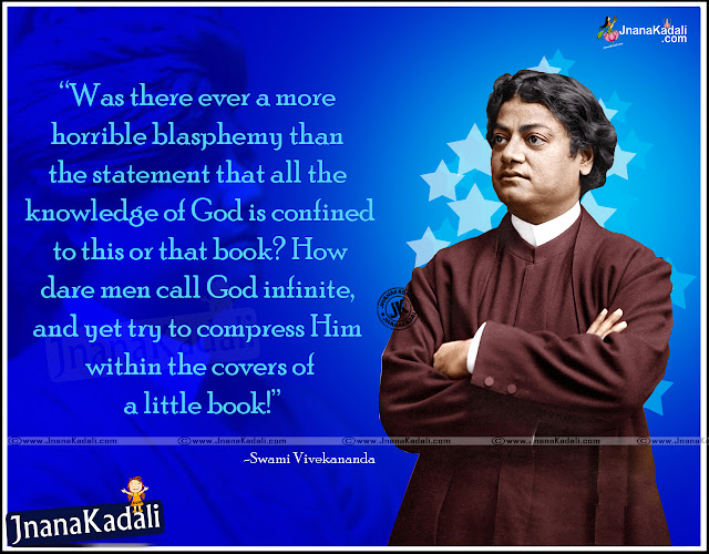 Swami Vivekananda English Nice Inspiring Quotes Pictures Online, Top English Goal Quotes Images By Swami Vivekananda, Swami Vivekananda Motivational thoughts in English Language, Beautiful Swami Vivekananda English thoughts.