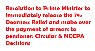 resolution-to-prime-minister-to-immediately-release-the-7-per-dearness-relief`