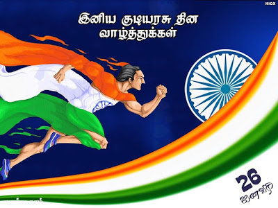 Republic day Images in Tamil 2018