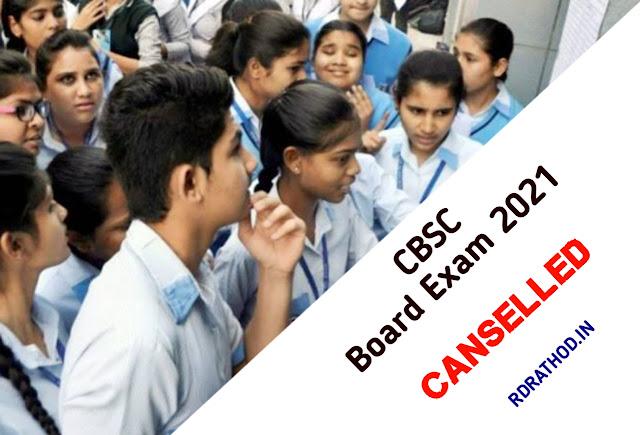 CBSC Board Exam 2021