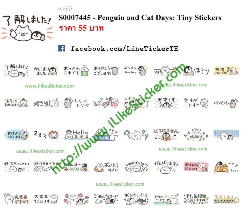 Penguin and Cat Days: Tiny Stickers