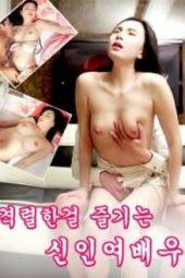 Hot Actress Enjoying Hot Exe