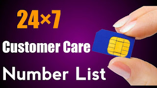 All Network Operator JIO, Idea, Airtel, Vodafone Customer Care Number 2019