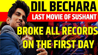 Dil Bechara Film: Sushant Singh Rajput's 'Dil Bechara' broke all records on the first day, the biggest opening ever