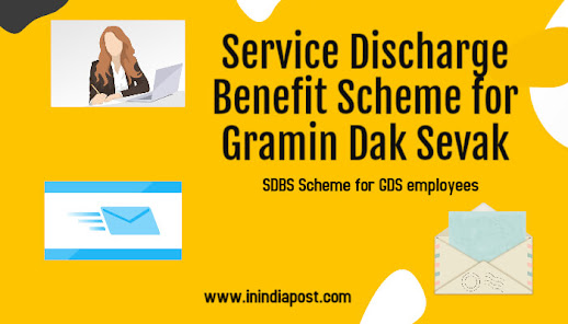 SDBS scheme for GDS image