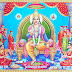 जमुई : चित्रगुप्त पूजा 21 को, शामिल होंगे कई चित्रांश बंधु