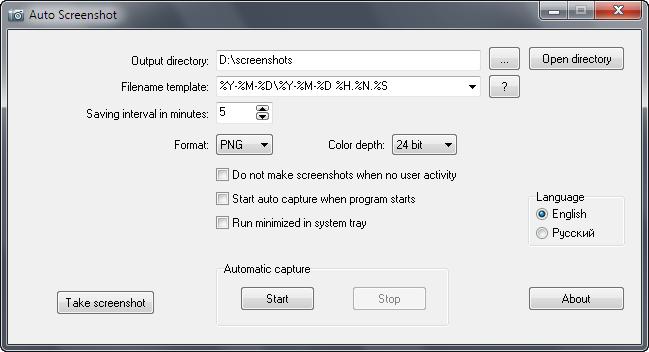 التقط لقطات شاشة على فترات منتظمة تلقائيًا باستخدام ميزة AutoScreenshot