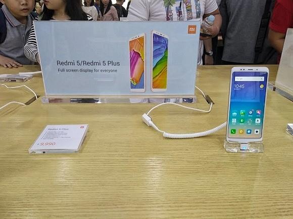 Xiaomi Flagship Store SM Megamall