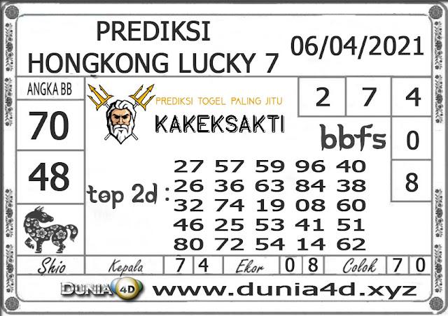 Prediksi Togel HONGKONG LUCKY 7 DUNIA4D 06 APRIL 2021